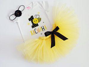 туту комплект пчеличка за рожден ден