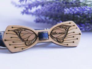 персонализирана дамска папионка с име и пеперуда