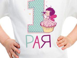 Персонализирана блуза