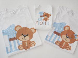 Тениски за семейството Teddy Bear / Семейни блузки с мече